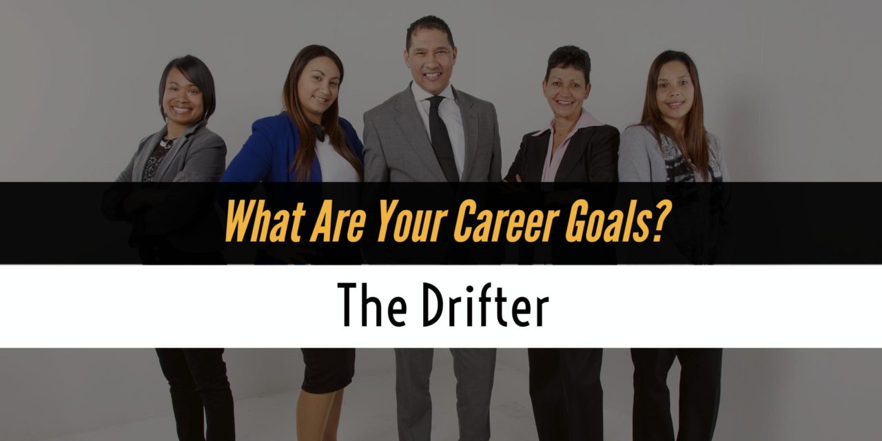 Does that government job come with career goals? Professional development for when you feel lost